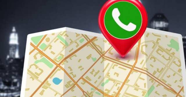 WhatsApp nos permitirá conocer la posición de vuestro contacto