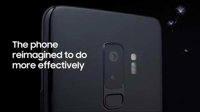 Se filtra por error el 1er vídeo del Samsung℗ Galaxy℗ S9 y S9+