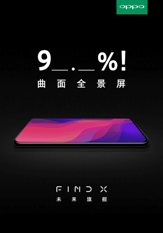 OPPO Find X Poster