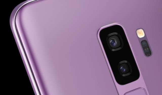 cámara del Samsung℗ Galaxy℗ S9