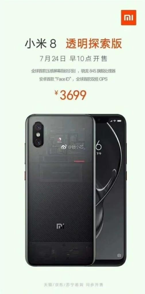 Xiaomi Mi 8 Explorer Edition poster