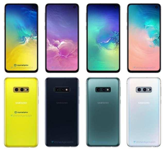 Galaxy S10 Colores