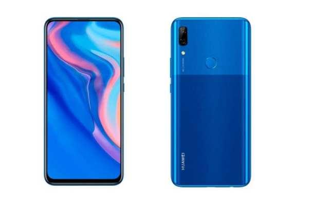 Huawei P Smart Z Oficial