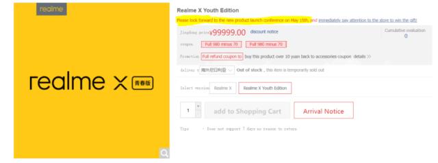 Fecha de lanzamiento del Realme X revelada por Jingdong