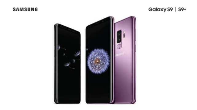Samsung Galaxy℗ S9 y S9+