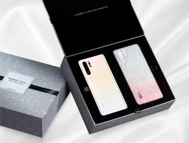 Huawei P30 Pro Limited Edition Pearl White en caja de obsequio especial con estuche glamoroso