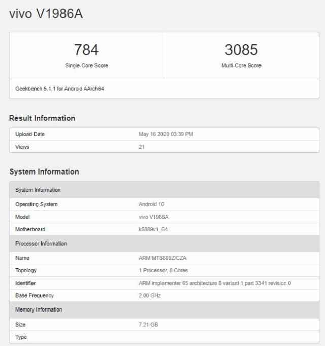iQOO Z1 con el Mediatek Dimensity 1000+ en Geekbench