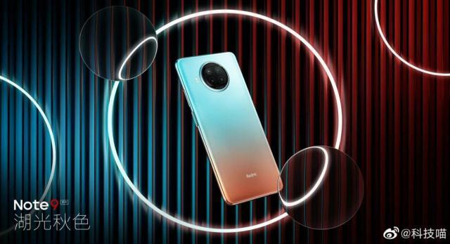 Redmi Note 9 Pro 5G