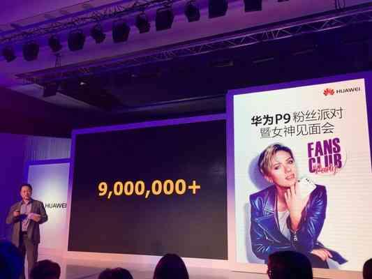 Huawei prodal 9 miliónů telefonu Huawei P9