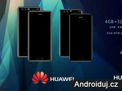 8GB RAM pro Huawei P10 Plus   novinky