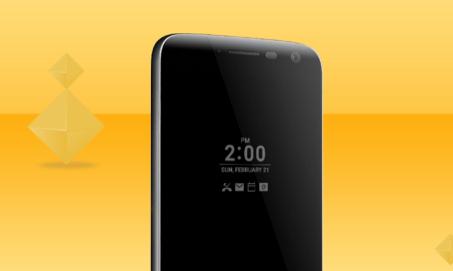 LG-G5 (7)