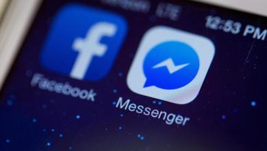 رسمياً يمكنك الآن تحويل الأموال عبر تطبيق فيس بوك ماسنجر تعرف علي الطريقة