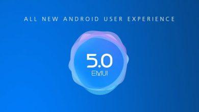 مميزات التحديث الجديد من واجهة نظام تشغيل هواوي EMUI 5.0