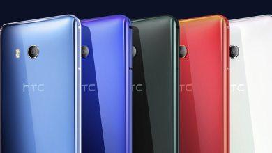 مميزات ومواصفات وسعر هاتف HTC U11 الجديد