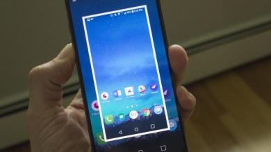كيف تقوم بإلتقاط صورة للشاشة ScreenShot في كل أنواع الهواتف