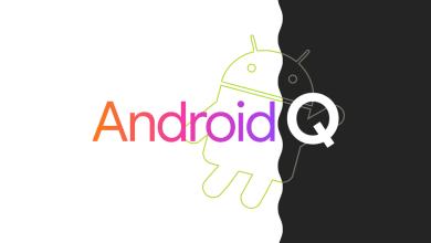 تسريب بعض مميزات اندرويد Android Q