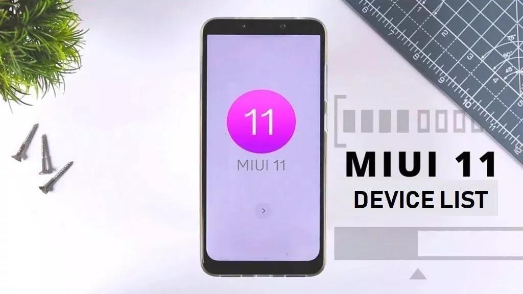 هواتف شاومي التي سوف يصلها واجهة MIUI 11