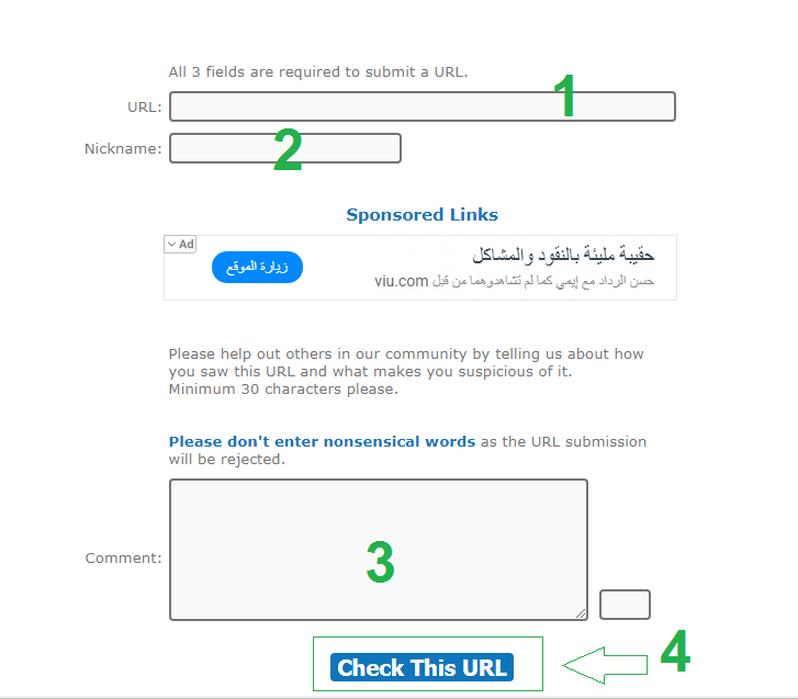 5 طرق مختلفة لفحص المواقع والملفات قبل تحميلها