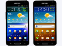 Samsung Galaxy S 2 HD LTE