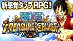 ONE PIECE TREASURE CRUISE MOD APK 9.5.1