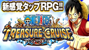 ONE PIECE TREASURE CRUISE MOD APK 9.4.0
