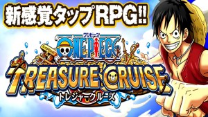 one-piece-treasure-android