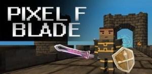 s_1_pixel_f_blade