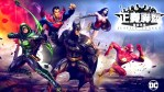 Justice League Superheroes APK MOD Android