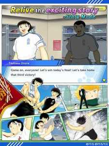 captain tsubasa unlimited money