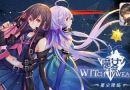Witch Weapon para Android Increíble juego Anime de gran calidad visual