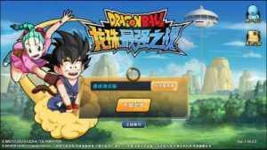 Dragon Ball Strongest Warrior