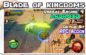 Blade of kingdoms apk para Android Descarga gratis