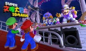 Civilization Adventure Mario Fight para Android