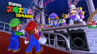 Civilization Adventure Mario Fight para Android