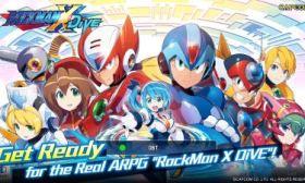 MEGA MAN X DiVE apk para Android El juego oficial para smartphones
