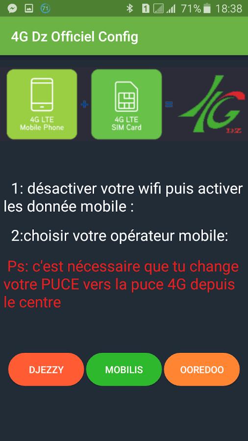 تطبيق يتيح لك الإعدادات الصحيحة للجيل الرابع في الجزائر