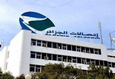 اتصالات الجزائر تضيف خدمة تعبئة الأنترنيت من الهاتف المحمول (شبكة موبيليس فقط)
