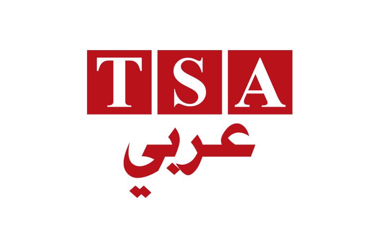 """هل فعلا موقع """"كل شيء عن الجزائر TSA"""" تم ايقافه من اتصالات الجزائر ؟"""
