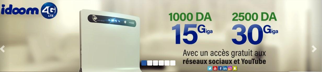 اتصالات الجزائر تطلق عروضها الجديدة الخاصة بالجيل الرابع 4G