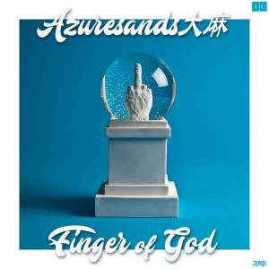 Review of 'Finger of God' album by Azuresands on power_lunch corporation