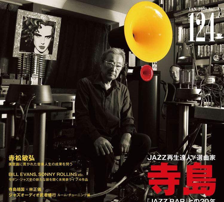 No Solo d'Andy Emler dans Japan Jazz