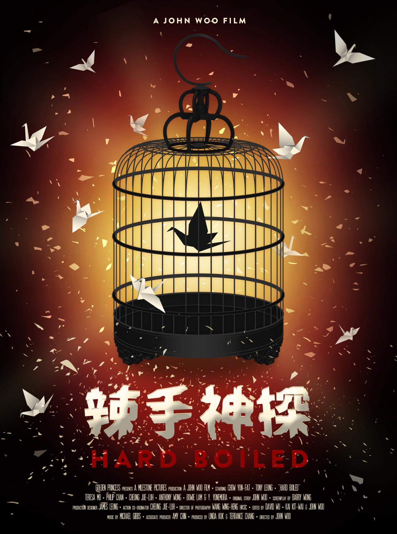 Alternative Movie Posters AHA Design