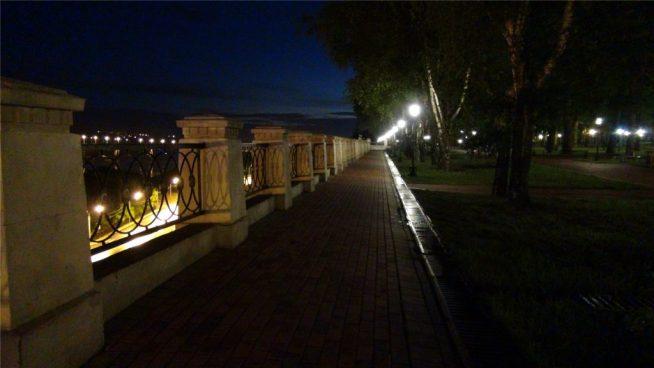 Калуга, Центральный городской парк культуры и отдыха