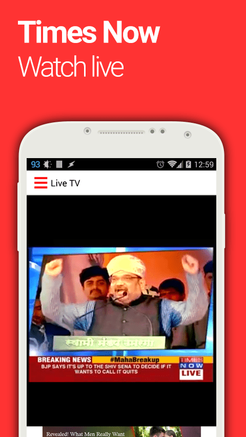 Download The Times of India News for PC/The Times of India News on PC