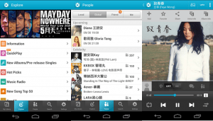 KKBOX Android App for PC/KKBOX on PC