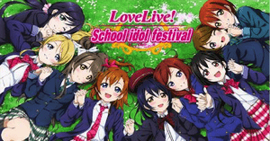 Download LiveLove! School Idol Festival for PC/LiveLove! School Idol Festival on PC