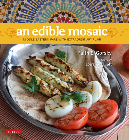 Where to find middle eastern ingredients giveaway 4 middle eastern where to find middle eastern ingredients giveaway 4 middle eastern ingredient prize packs each with a signed copy of my cookbook forumfinder Images