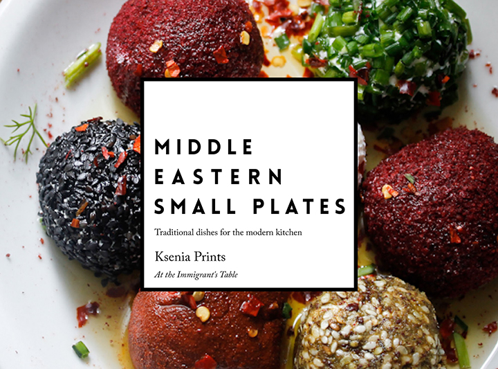 Middle Eastern Small Plates by Ksenia Prints