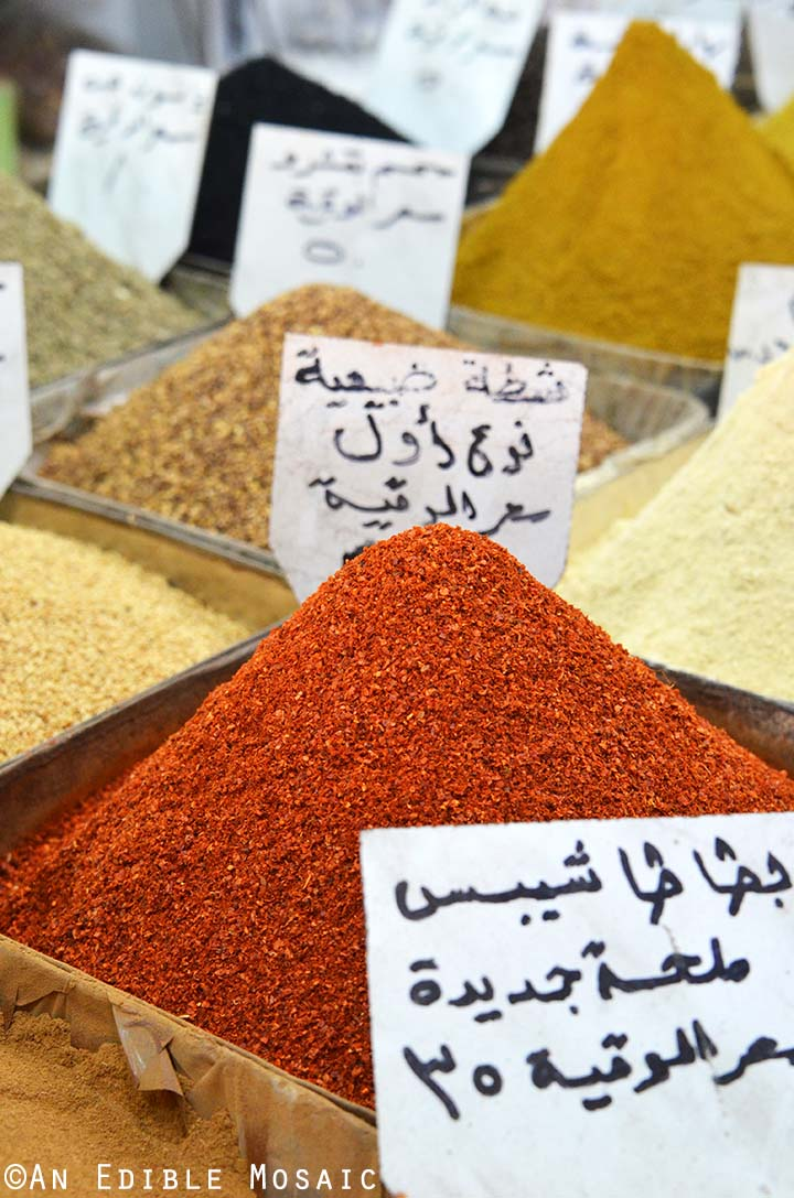 Colorful Spices at Middle Eastern Spice Market in Syria
