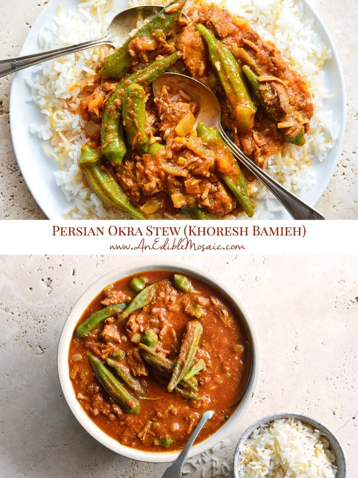 Persian Okra Stew (Khoresh Bamieh) Pinnable Image